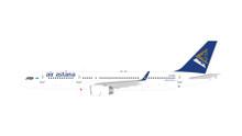 Gemini Jets AIR ASTANA B757-200(W) P4-MAS GJKZR1684 1:400