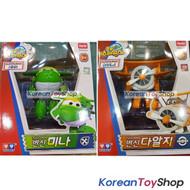 Super Wings MIRA & Grand Albert 2 pcs Transformer Robot Toy Season 2 New Version