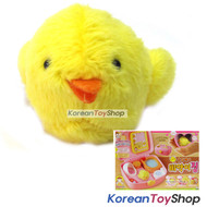 Extra Chick Replacement for Talkative Chick's House Ppiyak-e House Mimiworld