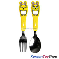 KAKAO Friends MUZI Stainless Steel Spoon & Fork Set Kids BPA Free Made in Korea