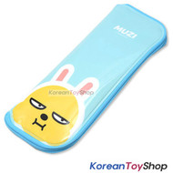 KAKAO Friends MUZI Character Dining Tool Case with Zipper for Spoon Fork Chopst