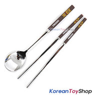 KAKAO Friends FRODO Stainless Steel Spoon & Chopsticks Set BPA Free L Size Korea