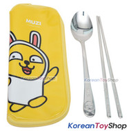 KAKAO Friends MUZI Stainless Steel Spoon Chopsticks & Case Set BPA Free Korea