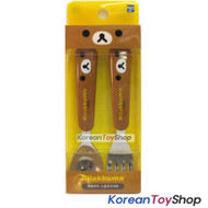 Rilakkuma Cute Stainless Steel Spoon & Fork Set Brown BPA Free / Made in Korea