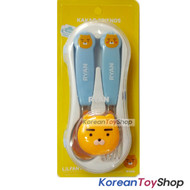 KAKAO Friends RYAN Stainless Steel Spoon Fork Case Set Kids Children ORIGINAL
