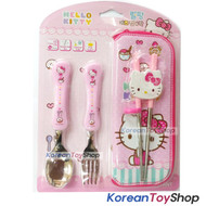 Hello Kitty Stainless Steel Spoon Fork Chopsticks & Case Set Children M/ Korea