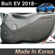 Chevrolet Bolt EV 2018 Felt Inside Door Panel Anti-Scratch Protector Cover Film
