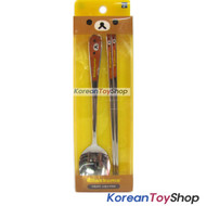 Rilakkuma Stainless Steel Spoon & Chopsticks Set Brown BPA Free / Made in Korea