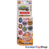 BeyBlade Burst B-111 Booster Random Booster Vol.10 Takara Tomy Original BOX