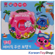 PINKFONG Ring Float Swimming Pool Tube Toy Inflatable Kids Floating Fun