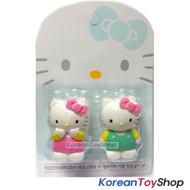 Hello Kitty couple Toothbrush Holder 2pcs Mirror Suction Holder Original