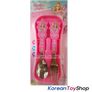 Secret Jouju Stainless Steel Spoon Fork Hard Case Set Pink BPA Free Original