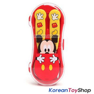 Disney Mickey Easy Stainless Steel Spoon Fork Case Set BPA Free Made in Korea