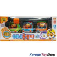 Pororo Mini Toy 3 Construction Car Set Korean Animation Pull Back Gear Original