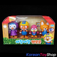 Pororo 4 Characters Wind up Walking Toy Set A Plastic Doll 4 pcs KoreanToyShop
