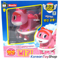 Gogo Dino VIKI DX Transformer Robot Dinosaur Car Toy Submarine Pink