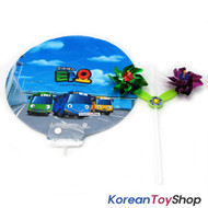 Little Bus Tayo Party Picnic Balloon Birthday Party Supplies w/ Pinwheel V.1