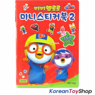 Pororo Mini Sticker Book V.2 / 15 Sheets 205 pcs Stickers Made in Korea