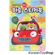 Pororo Mini Sticker Book Puzzle Theme 15 Sheets 205 pcs Stickers Made in Korea