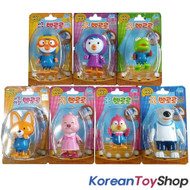 Pororo 7 Characters Figures Wind up Walking Toy Set Plastic Doll 7 pcs Full Set