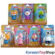 Pororo 7 Characters Figures Wind up Walking Toy Set Plastic Doll 7 pcs Full Set