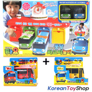 Little Bus Tayo - Bus Depot Center Playset + Tayo Rogi Gani Rani