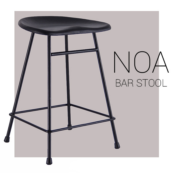 Noa Bar Stool