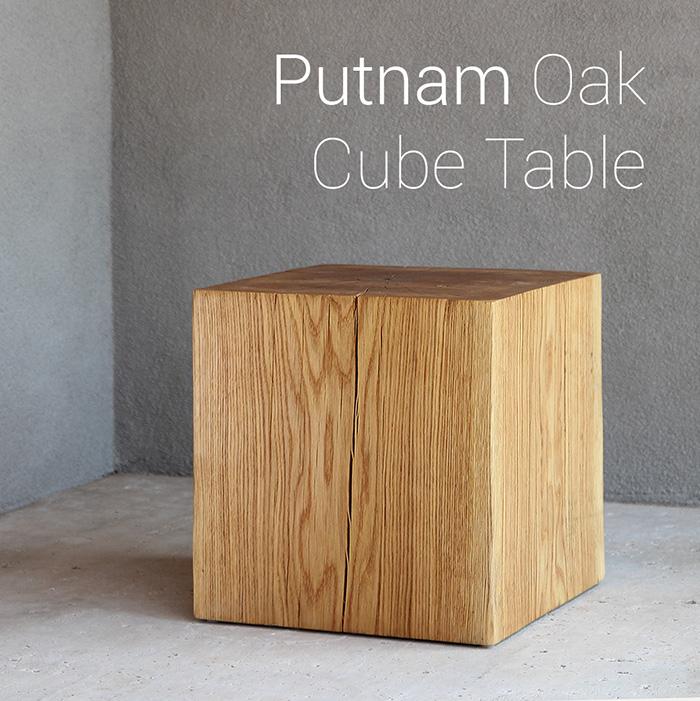Putnam Oak Cube