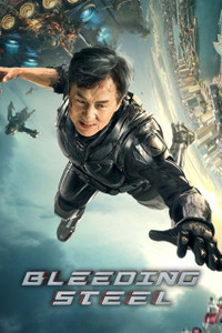 Bleeding Steel - UV HDX (Digital Code)
