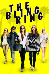 The Bling Ring - UV SD (Digital Code)