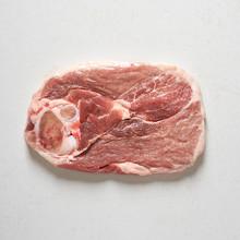 Fresh Ham Steak (not smoked)