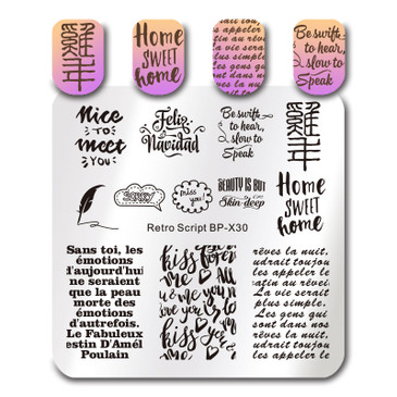 Born Pretty BP-X30 nail stamping plate. Get yours without the wait, already in the USA at www.lanternandwren.com.