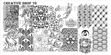 Creative Shop Stamping Plate 76.  Available at www.lanternandwren.com.