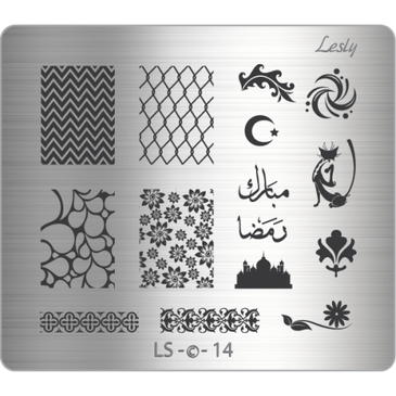 Lesly LS-14 medium nail stamping plate. Available at www.lanternandwren.com.