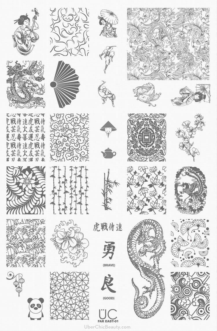 Uberchic Far East Stamping Plate