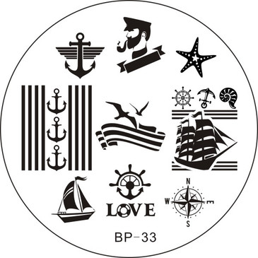 Born Pretty BP33 - Sailing Nail Stamping Plate - Anchor, Captain, Sailing Images