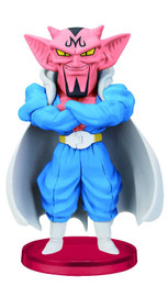 Dragon Ball Z Dabura World Collectible Figure