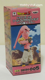 Dragon Ball Z Majin Boo (Gotenks Absorb) World Collectible Figure