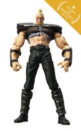 Legacy of Revoltech LR-007 Fist of The North Star Series Explosive! Zeed Team PVC Figure