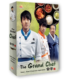 Korean TV Drama The Grand Chef Vol. 1 Box Set DVD (US Version)