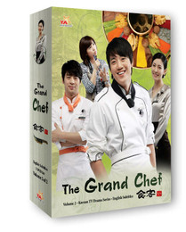 Korean TV Drama The Grand Chef Vol. 2 Box Set DVD (US Version)