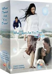 Korean TV Drama What Planet Are You From? Box Set DVD (US Version)