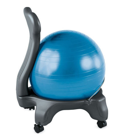 ball chair with locking casters | national autism resources
