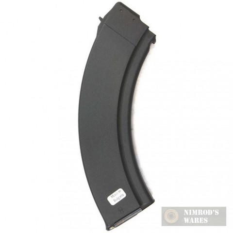 BULGARIAN Army AK47 7.62X39 40RD Metal Lined Polymer Magazine AK40P