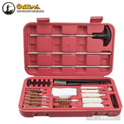OUTERS Universal Gun Cleaning KIT 28-pc w/ Hard Case 70104