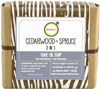 Cedarwood + Spruce 2 in 1 Soap - Gift Wrapped | Mama Bath + Body