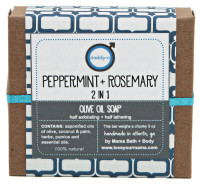 Peppermint + Rosemary 2 in 1 Soap - Gift Wrapped | Mama Bath + Body