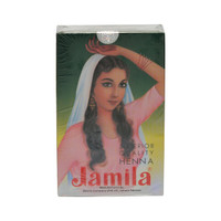 2017 Crop Jamila Henna powder Body Art Quality 100g