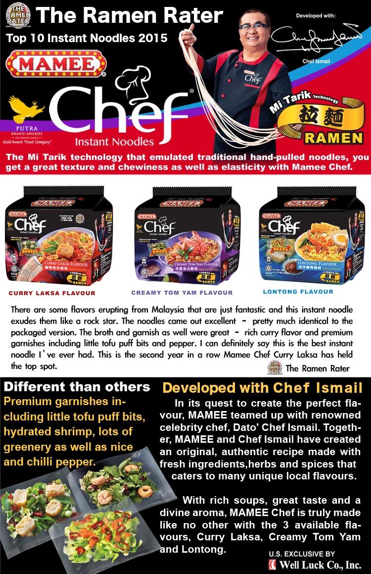 pop-mamee-chef-11x17-eng-.jpg