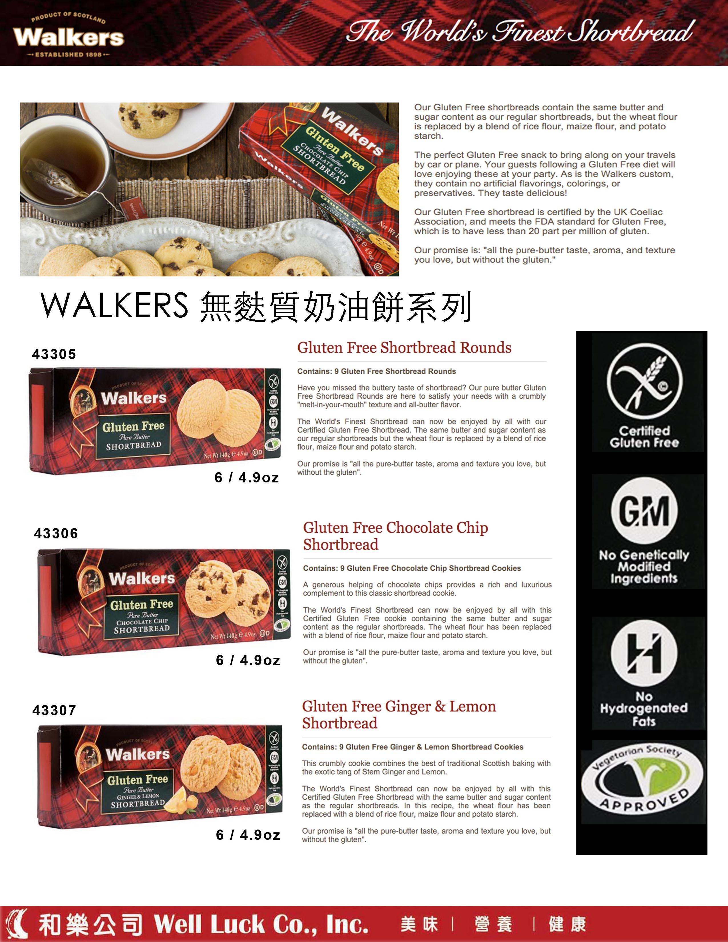 pos-walkers-glutenfree.jpg